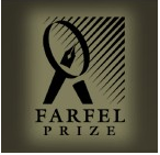logo for the Farfel prize